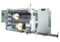 EG-7003D Центральная Дуплексная Бобинорезательная Машина