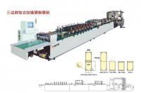 Пакетоделательная машина CWZD-600-C  для изготовления устойчивых пакетов